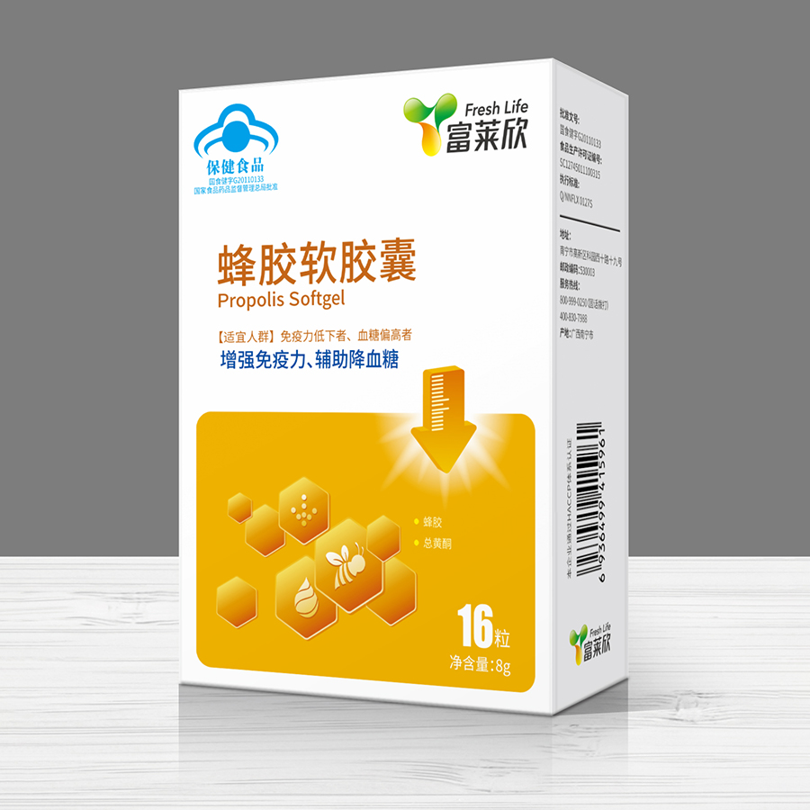 蜂膠軟膠囊Propolis Softgel
