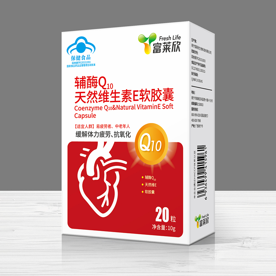 辅酶Q10天然维生素E软胶囊Coenzyme Q10 & Natural Vitamin E Soft Capsule