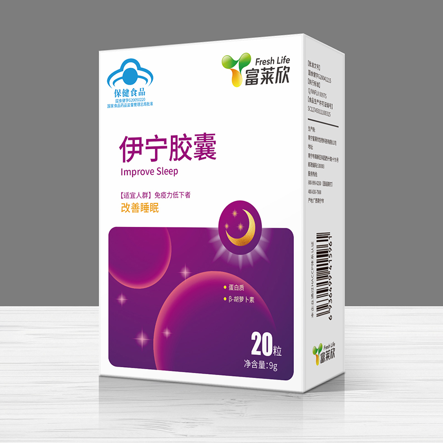伊宁胶囊SLEEP IMPROVEMENT CAPSULE