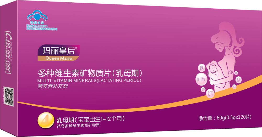 多種維生素礦物質片(乳母期)Multi-Vitamin Minerals (Lactating Period)大規格60g