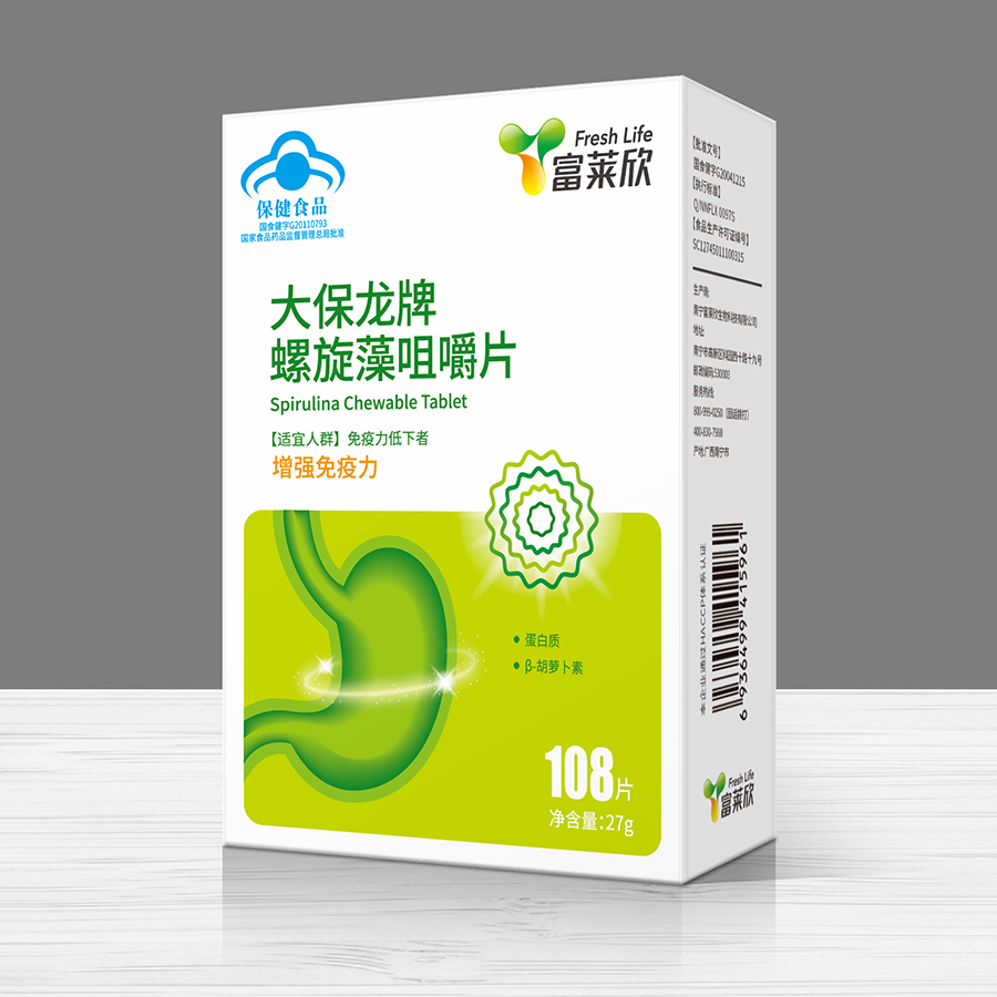 大保龙牌螺旋藻咀嚼片 Spirulina Chewable Tablet