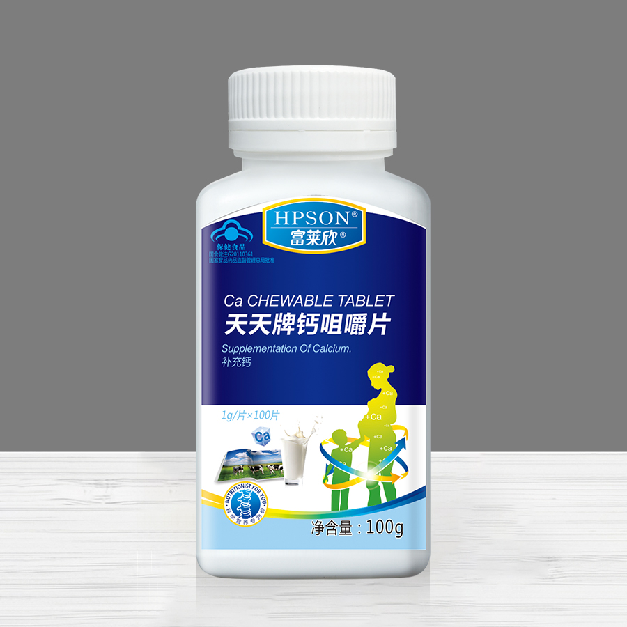 天天牌钙咀嚼片 Ca CHEWABLE TABLET