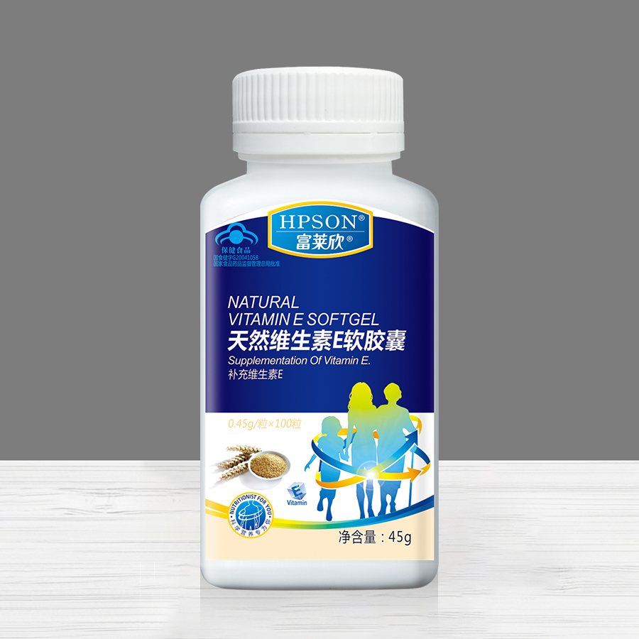 天然維生素E軟膠囊 NATURAL VITAMIN E SOFTGEL