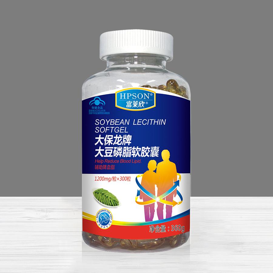大保龍牌大豆磷脂軟膠囊 SOYBEAN LECITHIN SOFTGEL